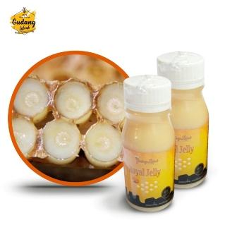 royal jelly mengandung collagen membantu menjaga tubuh agar tetap awet muda, melawan Infeksi dan meningkatkan sistem kekebalan tubuh